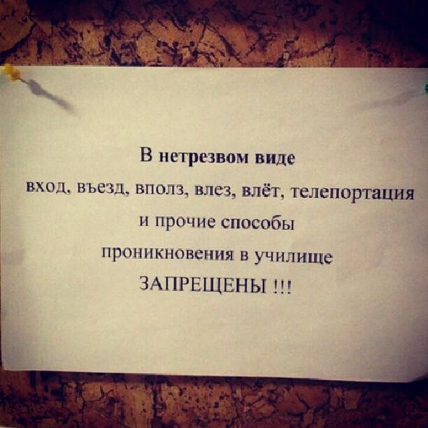 Объявления, которые расскажут вам все о России