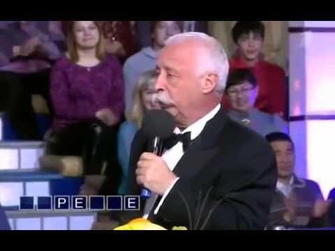 Казус на Поле чудес /выпуск 27.03.2015