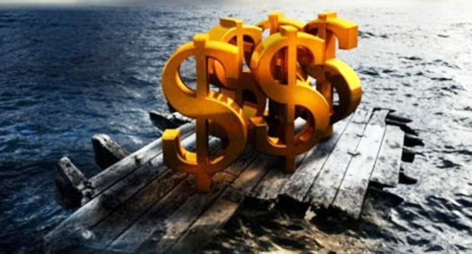 Начался глобальный погром оффшоров общей стоимостью $32 триллиона