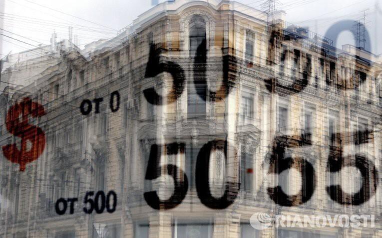 Observador: рубль показал лучшую динамику среди мировых валют