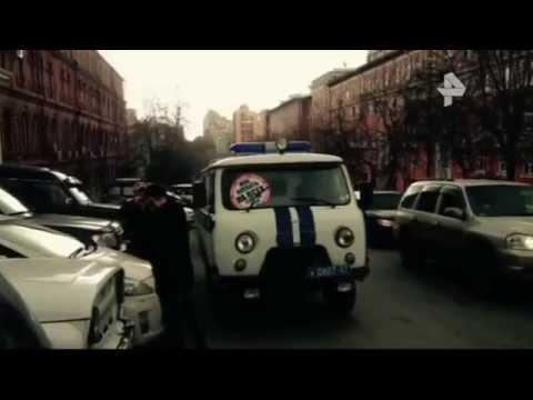 СтопХаму досталось от полиции