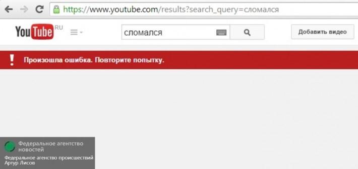 «Гринпис» обвинил YouTube в убийстве планеты
