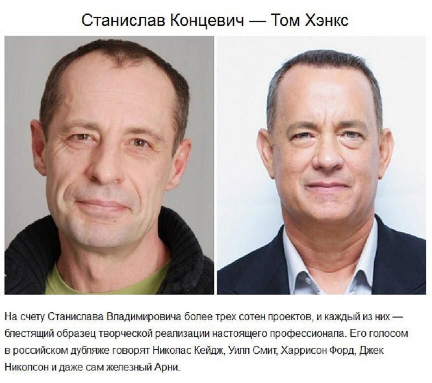 Люди, чьими голосами «говорят» известные зарубежные актеры