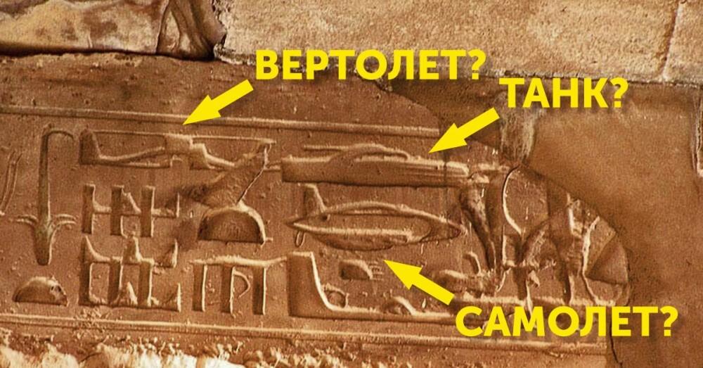 10 исторических находок, которые поставили ученых в тупик