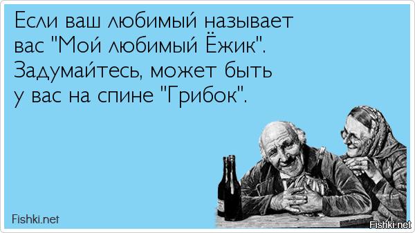 Только что придумал))