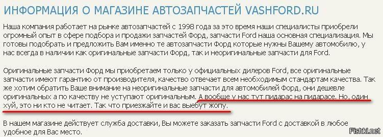 Оригинальный маркетинговый ход, чтоб заметили)))