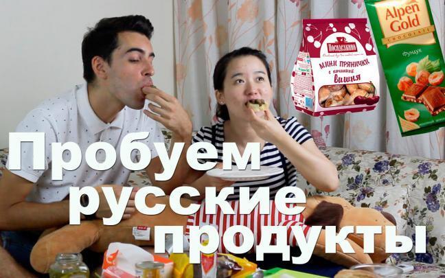Позитивная китаянка пробует русскую еду