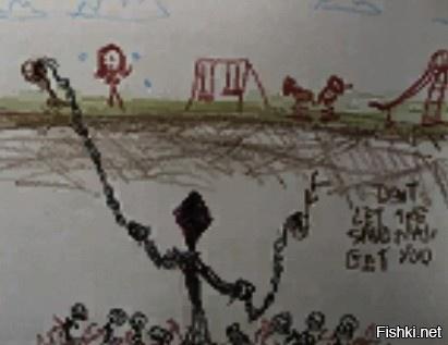 Мой мелкий сынишка когдато лет в 6 нарисовал в школе скелеты там итп, ну выгл...
