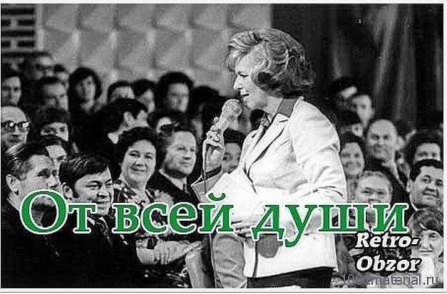 Леонтьева Валентина Михайловна
