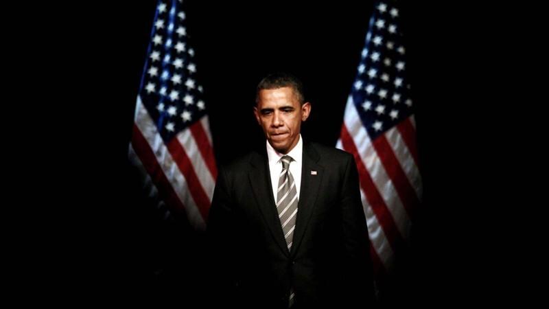 США объявило войну Сирии