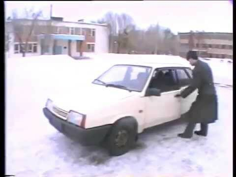 Реклама 90 х Автомобиль Лада