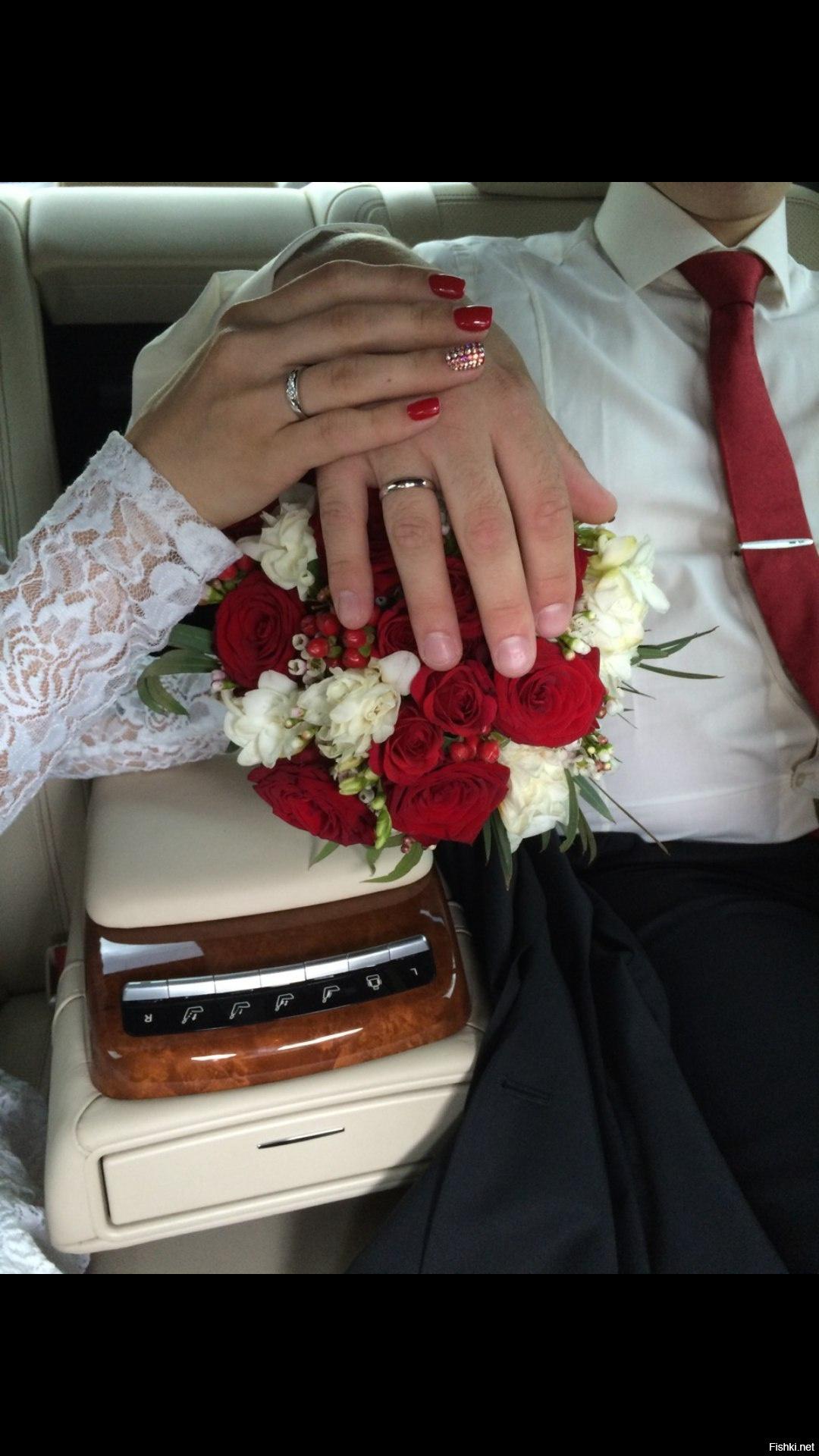 А я стал счастливым мужем