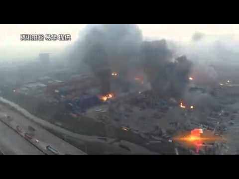 Масштабные последствия мощного взрыва в Китае