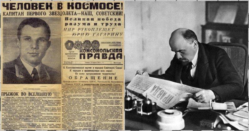 Уникальные выпуски газет, посвященные историческим событиям