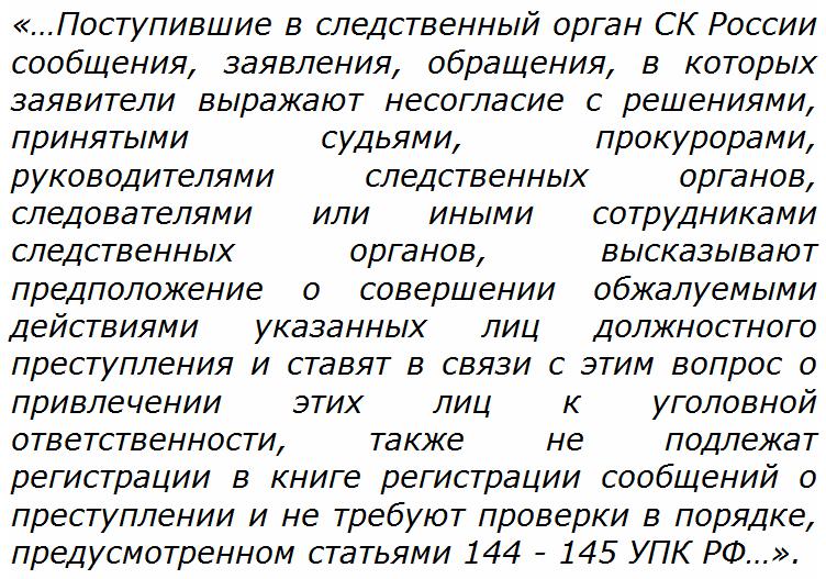 Внезапный Бастрыкин