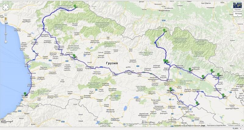 Большое путешествие по Грузии
