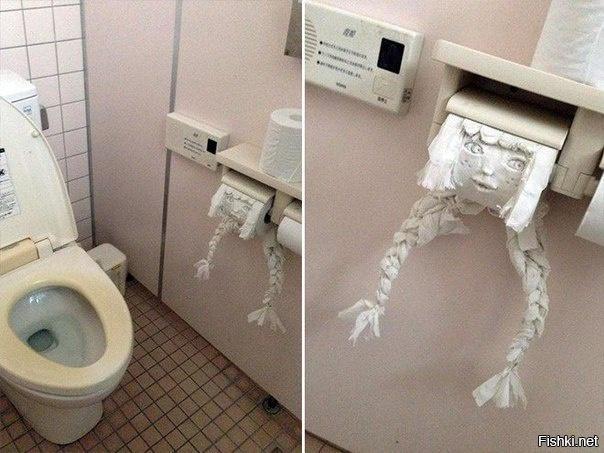 Когда в туалете скучно