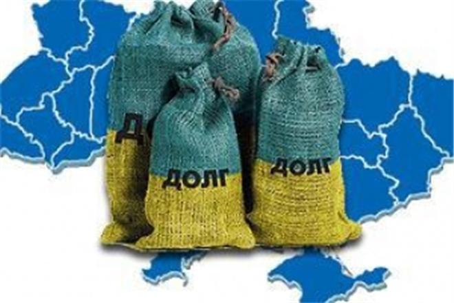 Украинцы, Поздравляю! Вам Пи...ц!