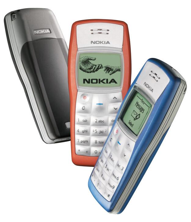 Самый продаваемый в мире мобильный телефон