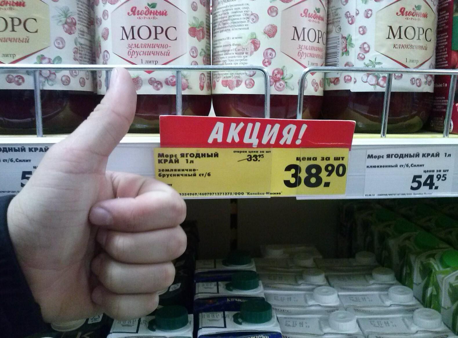 Как нас обманывают в магазинах. Вы даже и представить себе не могли