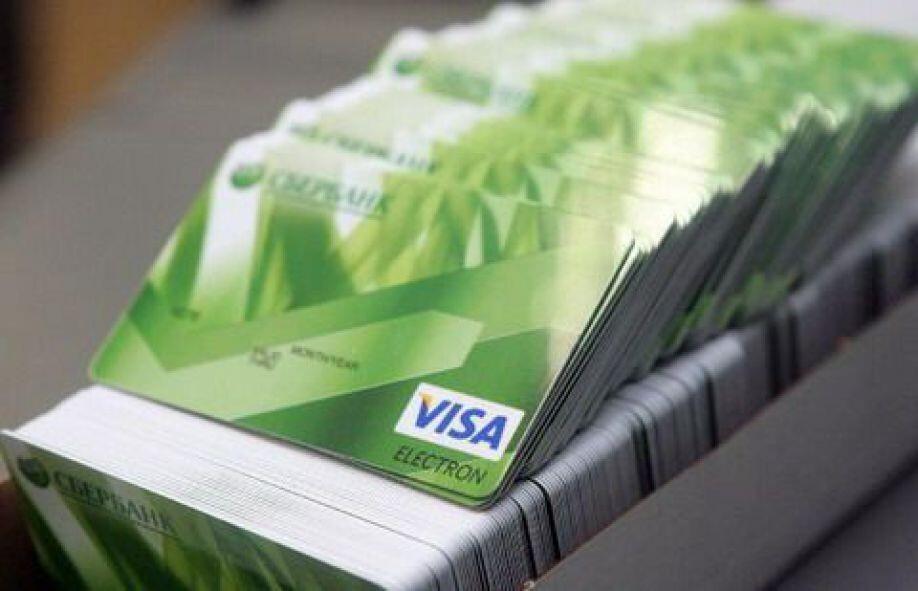 Как Сбербанк накручивает показатели по выдаче кредитных карт