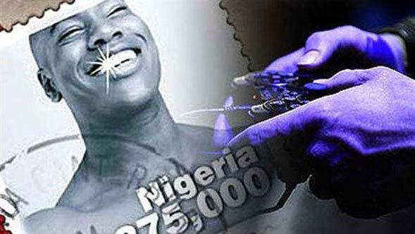 Нигерийские письма. Новый вид мошенничества в интернете