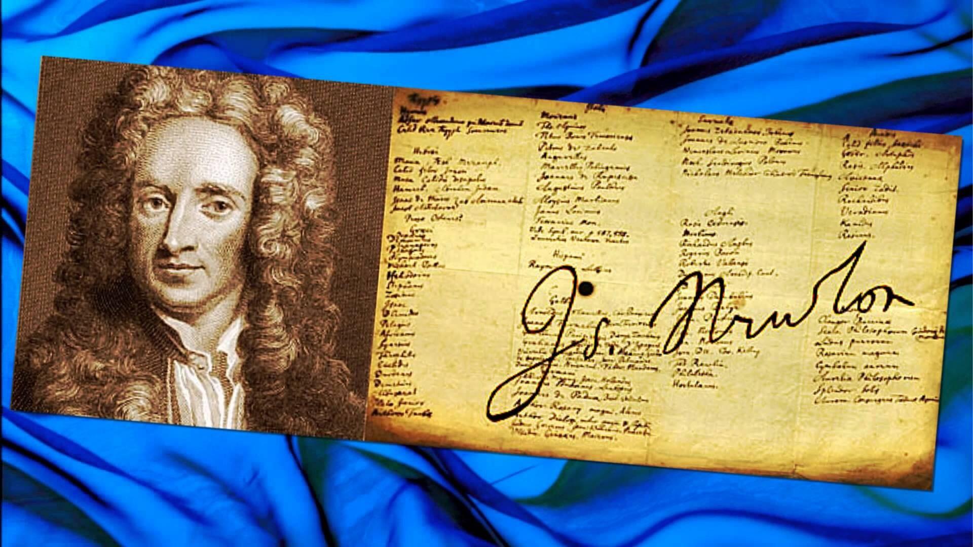 Алхимия сэра Исаака Ньютона. Он занимался алхимией, хотя и не оставил после себя химических трудов.