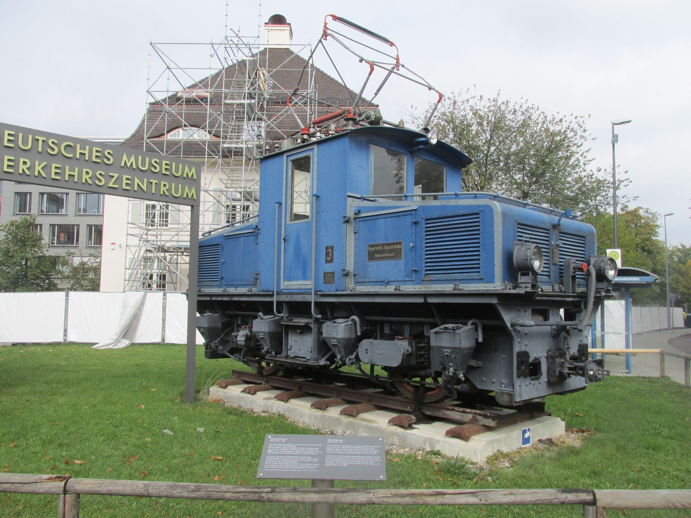 Немецкий политехнический музей