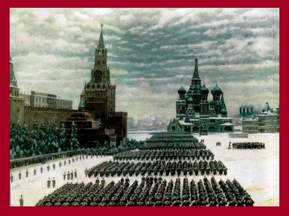 Парад 7 ноября 1941 года