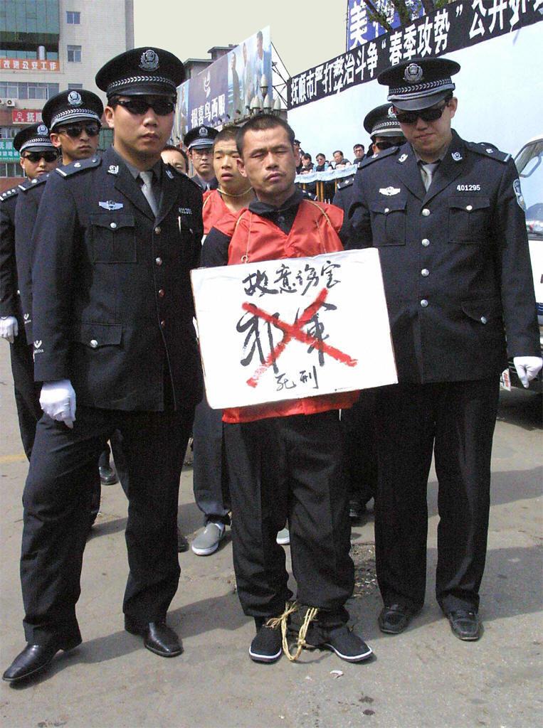 Китайцы  разбирают казнимых  на   органы