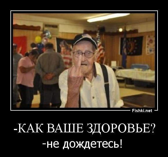 """""""В правительстве готовится закон о том, что дожившие до пенсионного возр..."""