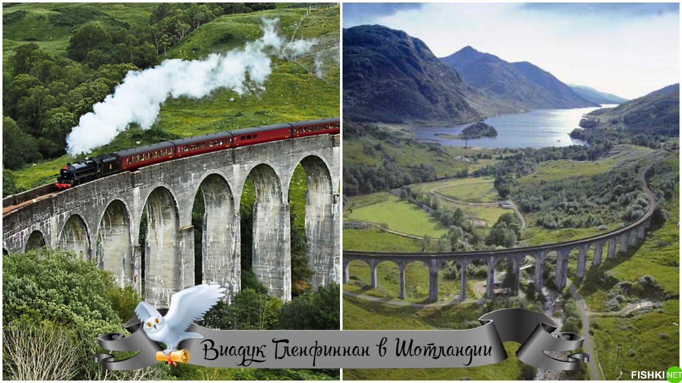 Мир Гарри Поттера: 14 нереально красивых мест в фильмах, которые вы обязательно должны увидеть