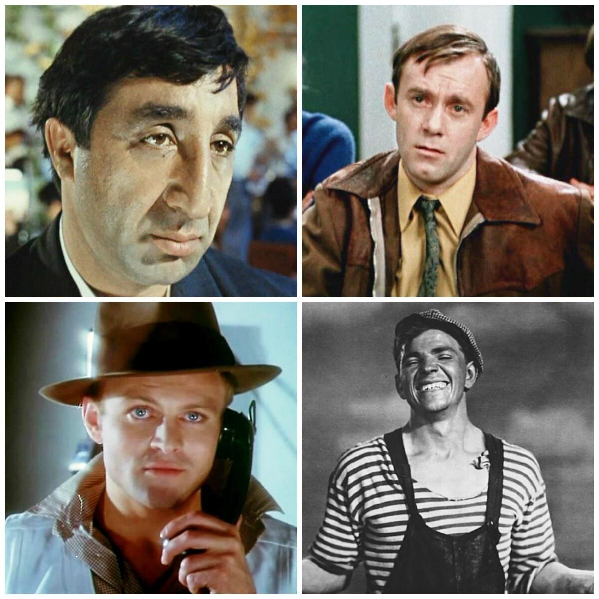 Любимые актёры нашего кино
