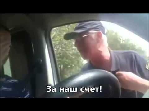 Отношение к русским. Пограничник защитил честь Русских.