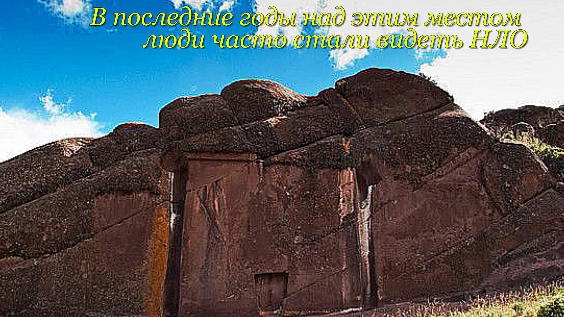 ''Врата богов''- загадка археологии. Каменные врата в горах Хаю Марка.