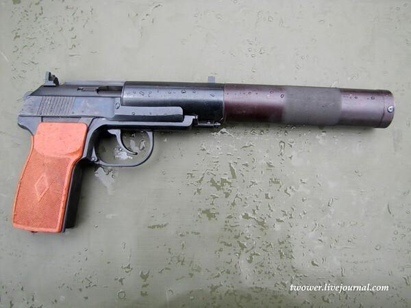 Бесшумные пистолеты СССР