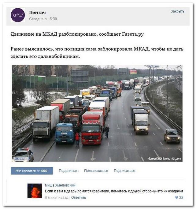 Смешные комментарии из социальных сетей 07.12.15