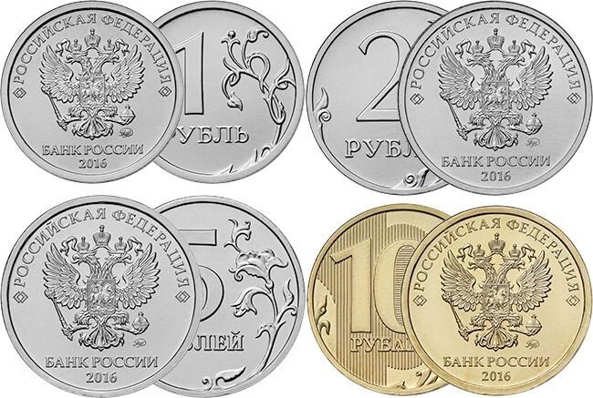 Герб России сменит на монетах орла Центробанка
