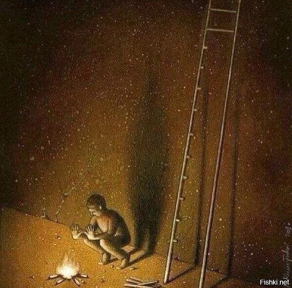 Не сжигайте ваши возможности ради временного комфорта