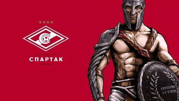 """81 год легендарному обществу """"Спартак"""""""