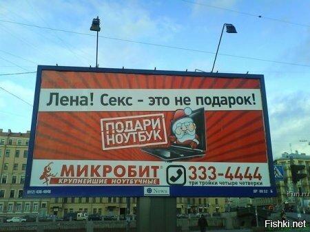 Глядя рекламу по нашим ТВ, начинаешь понимать, что в России две беды, но не д...