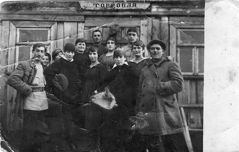 Советская торговля в лицах