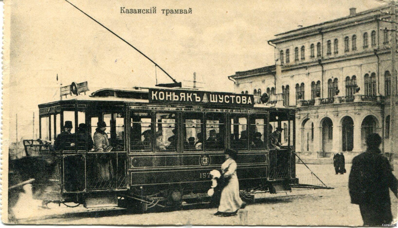 Одна из первых реклам на транспорте