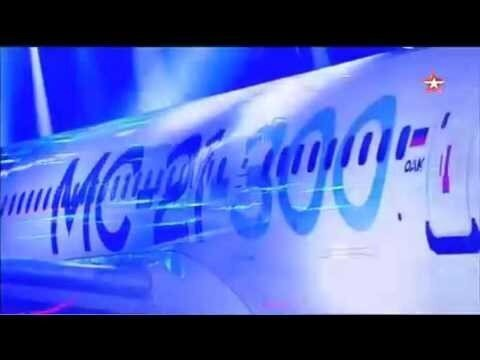 Сегодня в Иркутске показали новый пассажирский самолет МС-21