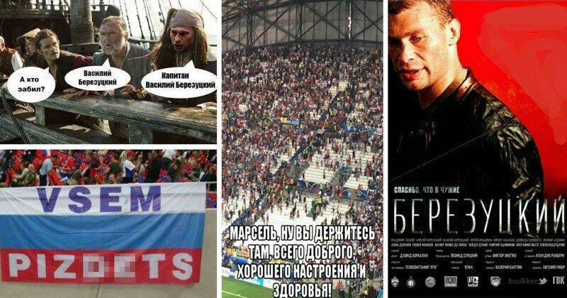 Реакция соцсетей на ничью в матче Россия - Англия