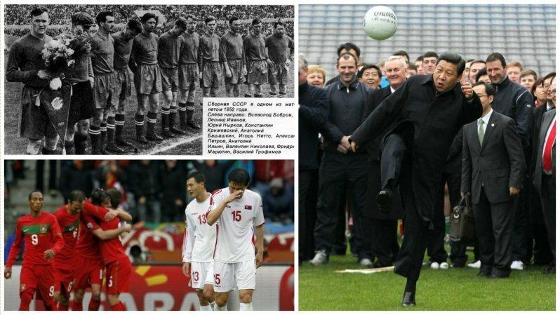 Как наказать футболистов за проигрыш - 5 реальных историй