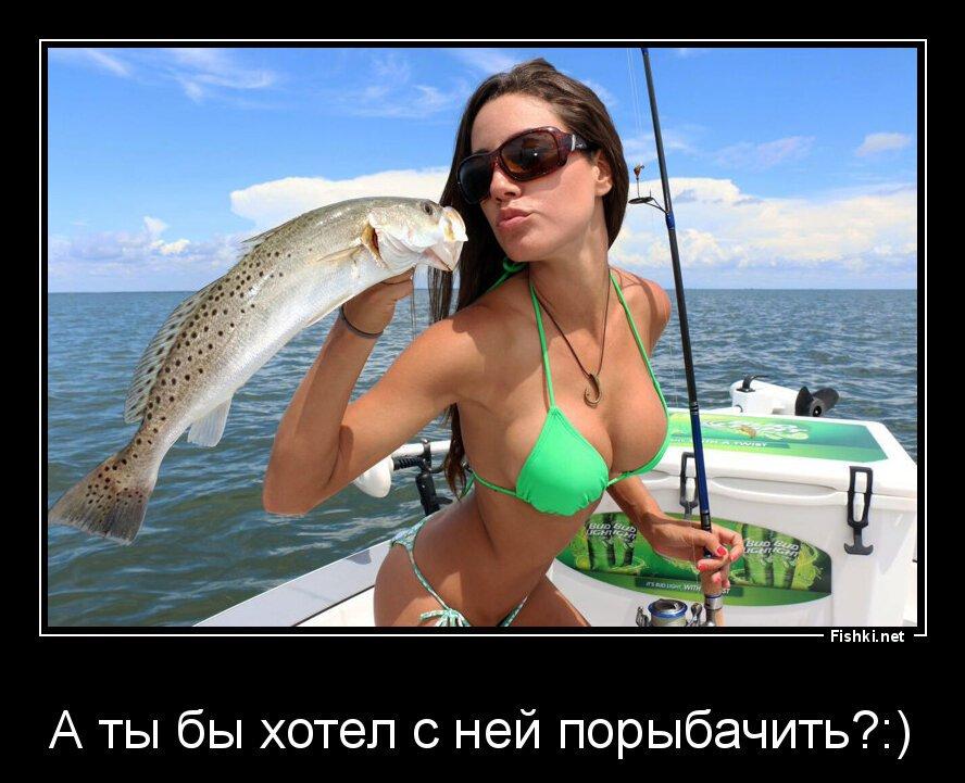 Рыбачка)