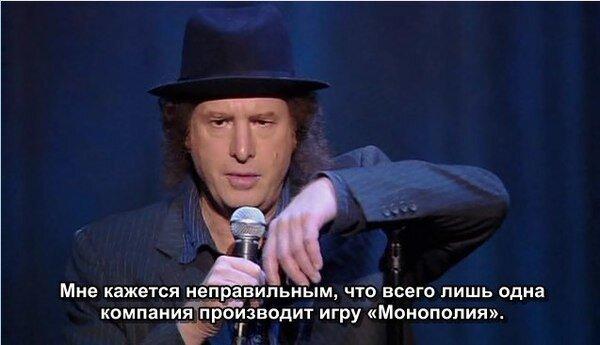 """Монополия на """"Монополию"""""""