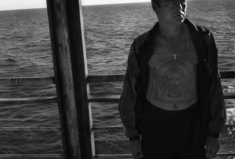 Ссыльные, каторжники и коренные жители на острове Сахалин