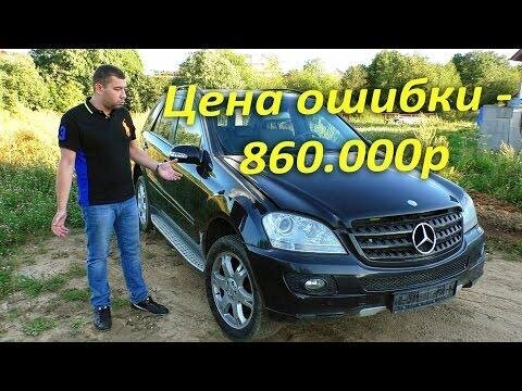 ЦЕна ошибки - 860.000р!